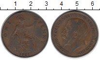 Изображение Монеты Великобритания 1 пенни 1921 Бронза VF