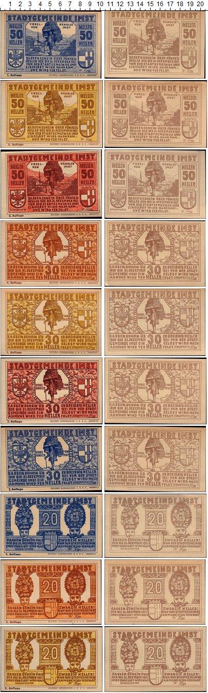 Изображение Банкноты Австрия Набор из 10 нотгельдов 1921  UNC-