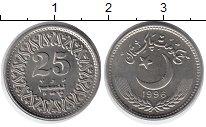 Изображение Монеты Пакистан 25 пайс 1996 Медно-никель UNC-