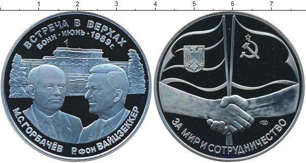 Картинка Подарочные монеты СССР Медаль Медно-никель 1989