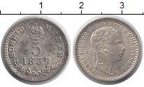 Изображение Монеты Австрия 5 крейцеров 1859 Серебро XF+