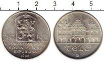 Монета Чехословакия 50 крон Серебро 1986 UNC- фото