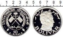 Изображение Монеты ОАЭ Шарджа 10 риалов 1970 Серебро Proof