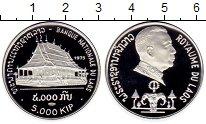 Изображение Монеты Лаос 5000 кип 1975 Серебро Proof