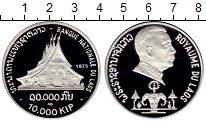 Изображение Монеты Лаос 10000 кип 1975 Серебро Proof