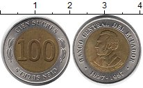 Изображение Монеты Эквадор 100 сукре 1997 Биметалл UNC-