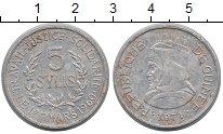 Изображение Монеты Гвинея 5 сили 1971 Алюминий VF