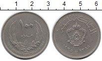 Изображение Монеты Ливия 100 миллим 1965 Медно-никель XF
