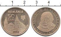 Изображение Монеты Румыния 50 бани 2016 Латунь UNC-