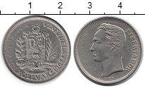 Изображение Монеты Венесуэла 1 боливар 1967 Медно-никель UNC-
