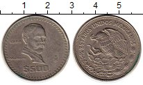 Изображение Монеты Мексика 500 песо 1988 Медно-никель XF