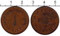 Изображение Монеты Мальта 1 цент 1972 Бронза XF