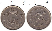 Изображение Монеты Люксембург 1 франк 1952 Медно-никель XF