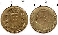 Изображение Монеты Люксембург 5 франков 1986 Латунь XF