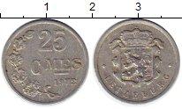 Изображение Монеты Люксембург 25 сантим 1972 Алюминий XF