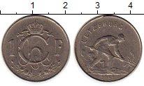 Изображение Монеты Люксембург 1 франк 1955 Медно-никель XF