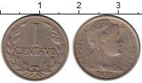 Изображение Монеты Колумбия 1 сентаво 1935 Медно-никель XF