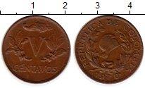 Изображение Монеты Колумбия 5 сентаво 1970 Бронза XF