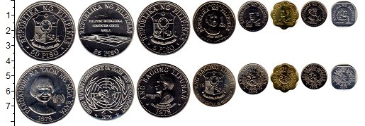 Изображение Наборы монет Филиппины Филиппины 1995 - 2000 0  UNC- В наборе 8 монет ном
