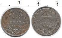 Изображение Монеты Гондурас 1/8 реала 1870 Медно-никель XF