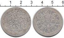 Изображение Монеты Непал 2 мохара 1910 Серебро XF