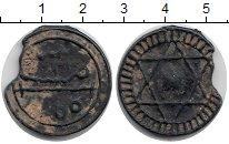 Изображение Монеты Марокко 4 фалуса 1863 Бронза VF