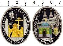 Изображение Монеты Новая Зеландия Ниуэ 1 доллар 2012 Серебро Proof