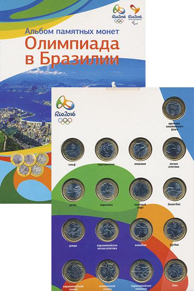 Изображение Подарочные монеты Бразилия Олимпиада в Рио-де-Жанейро 2016 Биметалл UNC Набор из семнадцати