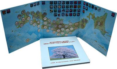 Изображение Подарочные монеты Япония 47 префектур 0 Биметалл UNC Набор из 47 монет но