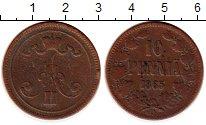 Изображение Монеты Россия 1855 – 1881 Александр II 10 пенни 1865 Медь VF