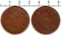Изображение Монеты Россия 1855 – 1881 Александр II 10 пенни 1866 Медь VF