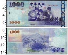 Банкнота Тайвань 1000 долларов 2005 UNC