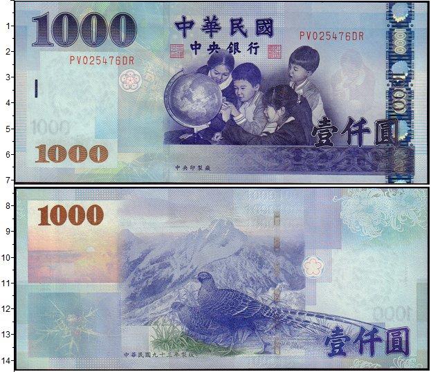 Банкнота Тайвань 1000 долларов 2005 UNC 2