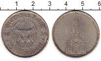 Монета Третий Рейх 5 марок Серебро 1934 XF- фото