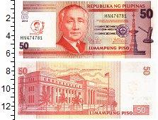 Изображение Банкноты Филиппины 50 писо 2013  UNC-