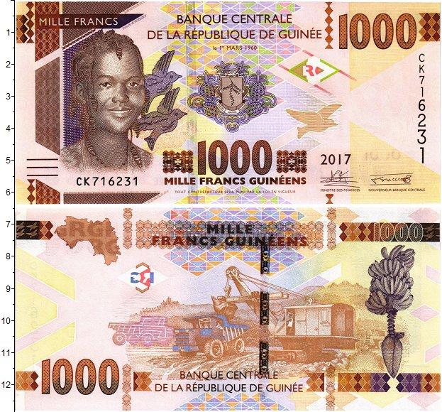 Картинка Банкноты Гвинея 1.000 франков  2017