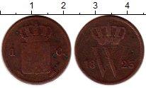 Изображение Монеты Нидерланды 1 цент 1823 Медь VF