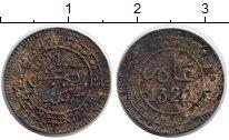 Изображение Монеты Марокко 1 мазуна 1902 Бронза VF