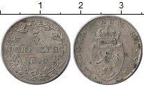 Изображение Монеты Германия Гессен-Хомбург 3 крейцера 1840 Серебро XF