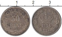 Изображение Монеты Румыния 50 бани 1876 Серебро XF