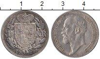Изображение Монеты Лихтенштейн 1 крона 1900 Серебро XF
