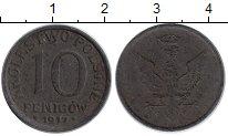 Изображение Монеты Польша 10 пфеннигов 1917 Железо XF