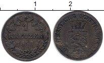 Изображение Монеты Германия Гессен-Дармштадт 1 крейцер 1858 Серебро VF