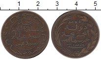 Изображение Монеты Коморские острова 5 сантим 1891 Бронза XF