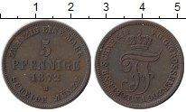 Изображение Монеты Германия Мекленбург-Шверин 5 пфеннигов 1872 Медь XF+