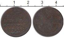 Изображение Монеты Германия Бамберг 1/2 крейцера 1763 Медь VF