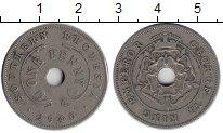 Изображение Монеты Великобритания Родезия 1 пенни 1940 Медно-никель VF