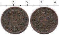 Изображение Монеты Швейцария 2 раппа 1883 Бронза XF