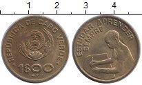 Изображение Монеты Кабо-Верде 1 эскудо 1977 Латунь XF