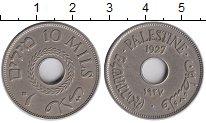 Изображение Монеты Палестина 10 милс 1927 Медно-никель XF